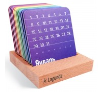 Календарь на деревянной подставке Северное сияние