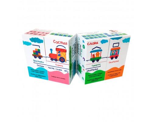 Кубик трансформер для учеников начальных классов