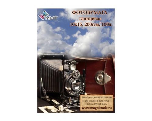 Фотобумага глянцевая 10х15, упаковка 100 шт/200гр