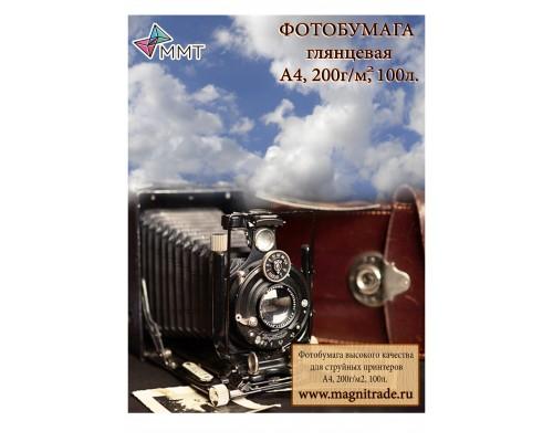 Фотобумага глянцевая A4, упаковка 100 шт./200гр
