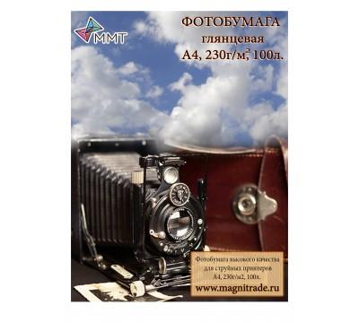Фотобумага глянцевая A4, упаковка 100 шт./230гр