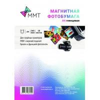 Магнитная фотобумага А4, глянцевая, упаковка 10 листов