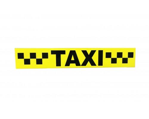 """Магнитная наклейка """"Молдинг 10 см Такси"""""""