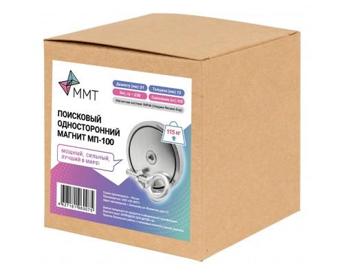 Поисковый магнит МП-100 (115 кг, Россия)