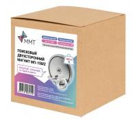 Поисковый двухсторонний магнит МП-150/2 (165 кг, Россия)