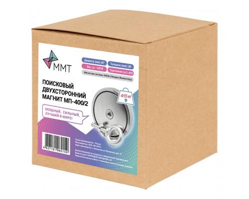 Поисковый двухсторонний магнит МП-400/2 ( 415 кг, Россия)