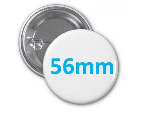 Заготовка для значка металл/булавка 56 мм, упаковка 100 штук