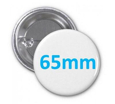 Заготовка для значка металл/булавка 65 мм, упаковка 100 штук